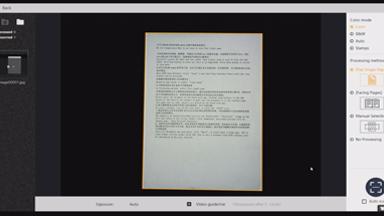 Download Scanner Software for Aura - CZUR